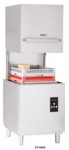 Masina de spalat vase profesionala cu capota TECH-LINE,40 cosuri/h , cos 50x50cm,pompa claire inclusa, 67.5x67.5x142cm